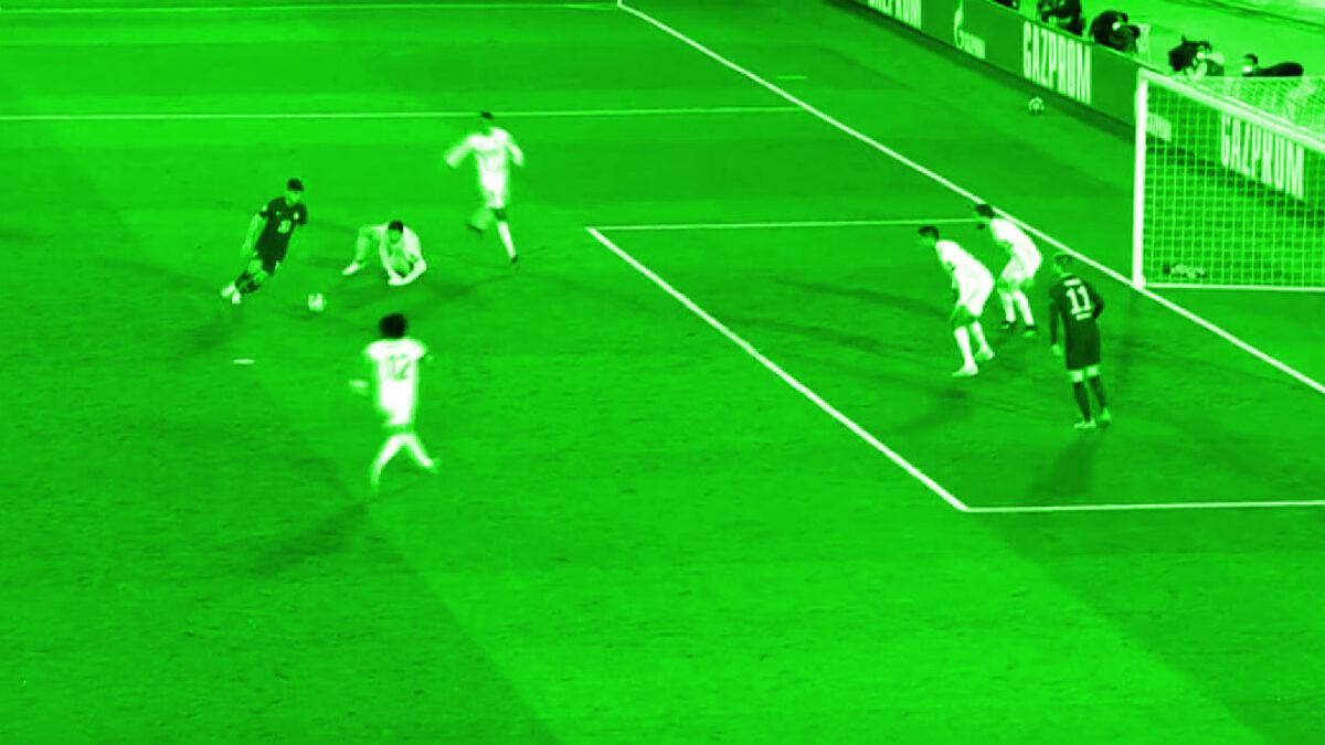 Christian Pulisic goal v Real Madrid